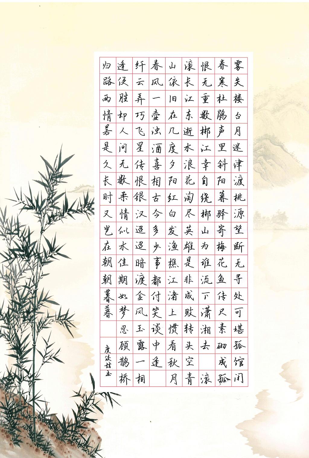 庹俊喆 中学组 三等奖