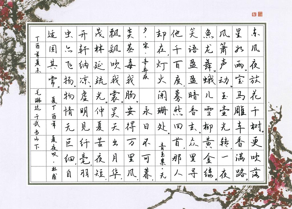 刘竞帆 中学组 三等奖