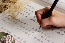 """暑假上过培训班?快来参加""""中国好字帖""""首届汉字书写大赛检验成果"""