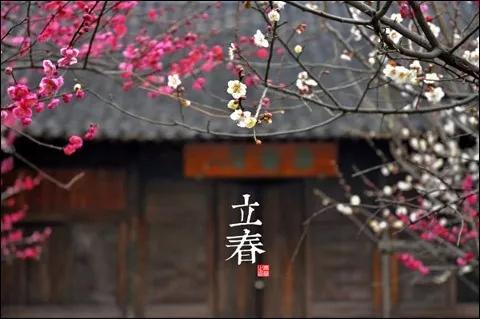 东风解冻迎立春|跟书法家品读《古诗词里的二十四节气》
